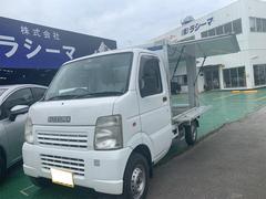 キャリイトラック冷蔵冷凍移動販売車 −5℃設定