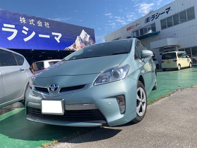 沖縄県の中古車ならプリウスPHV S