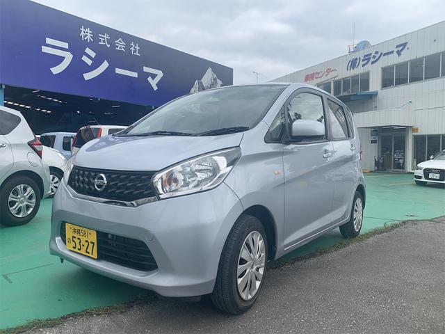 沖縄の中古車 日産 デイズ 車両価格 42万円 リ済込 2014(平成26)年 6.8万km シルバーM