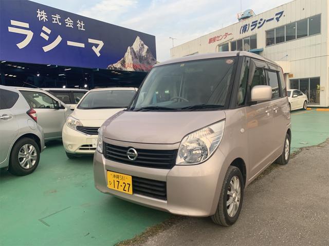 沖縄の中古車 日産 ルークス 車両価格 35万円 リ済込 2012(平成24)年 12.5万km ピンク
