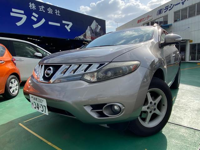 沖縄の中古車 日産 ムラーノ 車両価格 59万円 リ済込 2009(平成21)年 18.0万km グレイッシュブロンズM