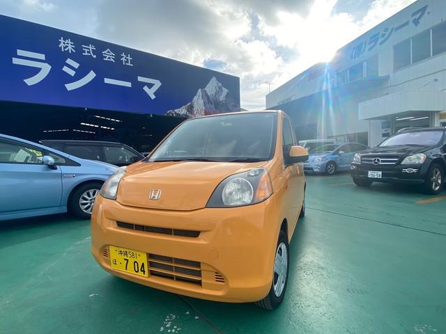 沖縄の中古車 ホンダ ライフ 車両価格 18.5万円 リ済込 2010(平成22)年 14.7万km イエロー
