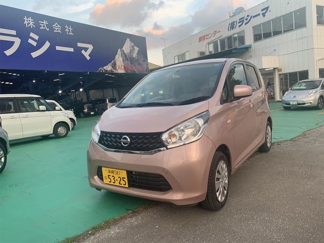 沖縄の中古車 日産 デイズ 車両価格 39万円 リ済込 2014(平成26)年 8.7万km シルキーローズ
