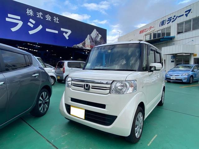 沖縄県の中古車ならN-BOX G レーダーブレーキサポート ナビT.V バックモニター