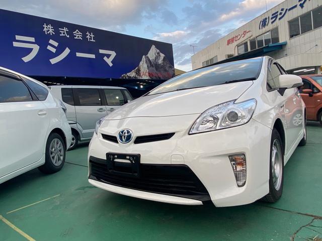 沖縄の中古車 トヨタ プリウス 車両価格 64.9万円 リ済込 2015(平成27)年 10.3万km ホワイト