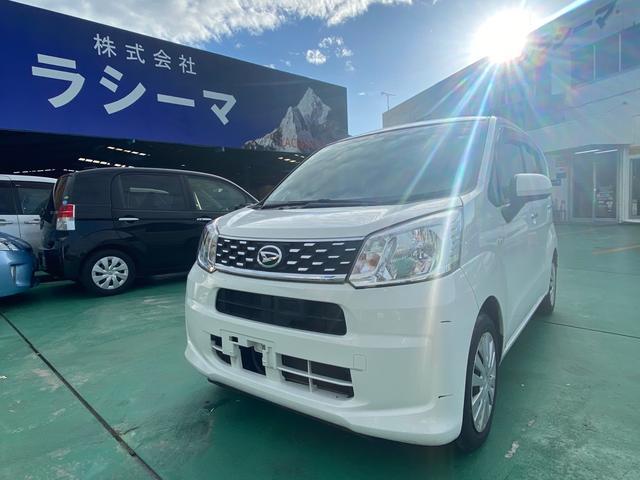 沖縄の中古車 ダイハツ ムーヴ 車両価格 46.8万円 リ済込 2015(平成27)年 13.7万km ホワイト