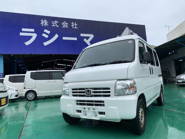 沖縄の中古車 ホンダ アクティバン 車両価格 44.9万円 リ済込 2015(平成27)年 13.2万km ホワイト