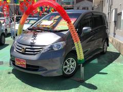 沖縄の中古車 ホンダ フリード 車両価格 69万円 リ済込 平成21年 8.5万K グレーM