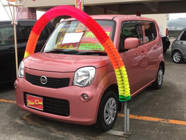 沖縄の中古車 日産 モコ 車両価格 59万円 リ済別 2014(平成26)年 9.4万km ライトピンク