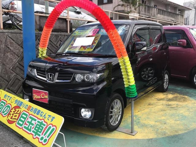 沖縄の中古車 ホンダ ゼストスパーク 車両価格 55万円 リ済別 2011(平成23)年 8.6万km ブラック