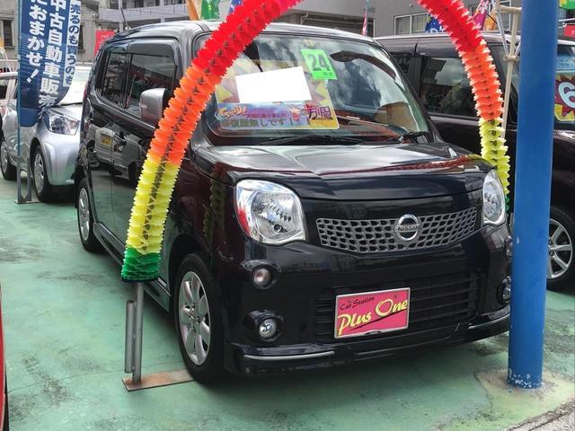 沖縄の中古車 日産 モコ 車両価格 55万円 リ済別 2012(平成24)年 10.3万km ブラック