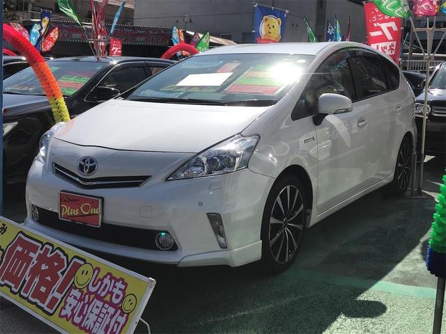 沖縄県の中古車ならプリウスアルファ G スマートキー ナビTV コーナーセンサー バックモニター