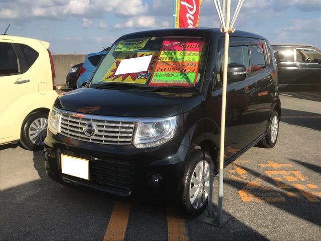 沖縄の中古車 日産 モコ 車両価格 69万円 リ済別 2014(平成26)年 7.4万km ブラックM