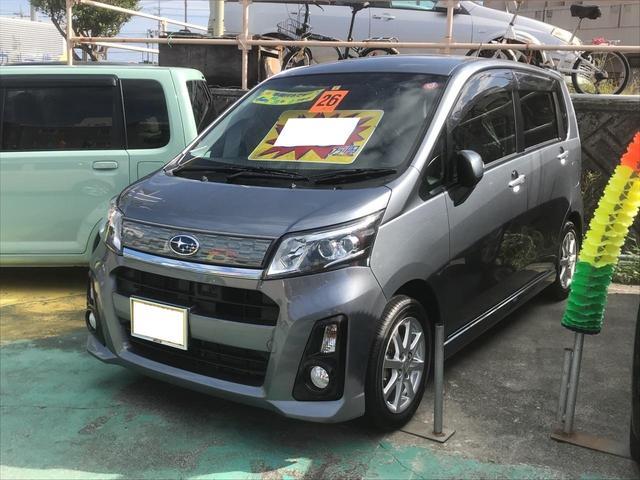 沖縄県の中古車ならステラ カスタムR スマートアシスト ドライブレコーダー付