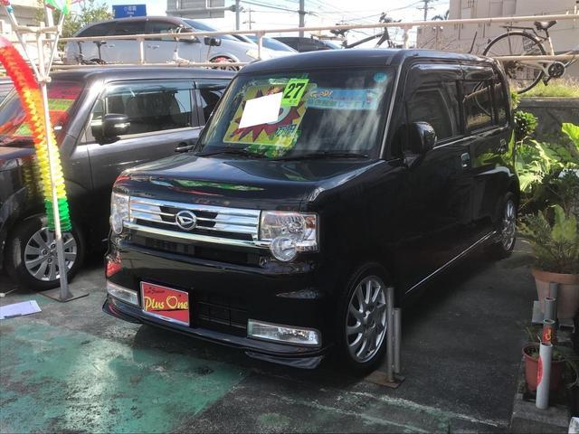 沖縄県の中古車ならムーヴコンテ カスタム X スマートキー ナビTV DVD ETC