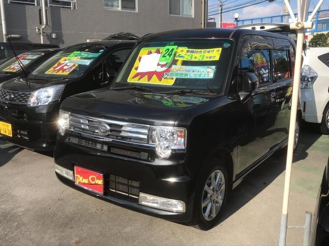 沖縄県の中古車ならムーヴコンテ カスタム G スマートキー ナビTV アイドリングストップ