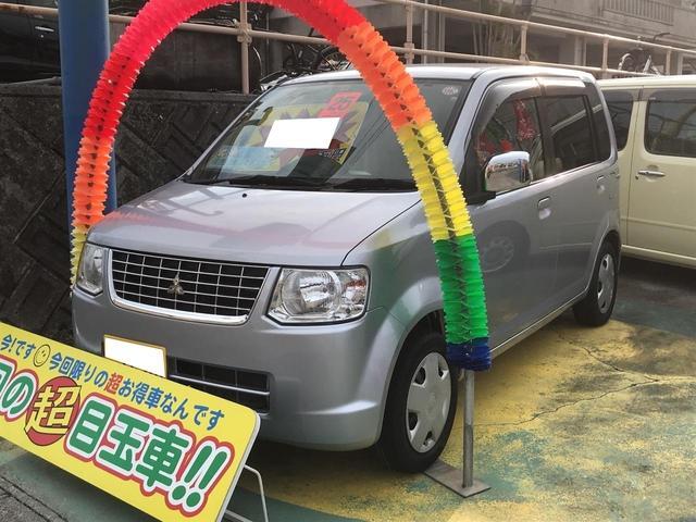 沖縄県の中古車ならeKワゴン スーパージョイフィールド キーレス CD ベンチシート