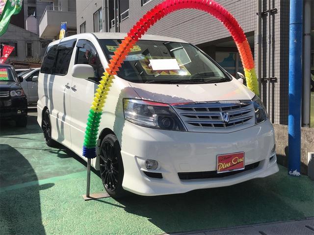 沖縄の中古車 トヨタ アルファードV 車両価格 95万円 リ済別 2007(平成19)年 8.2万km パールホワイト