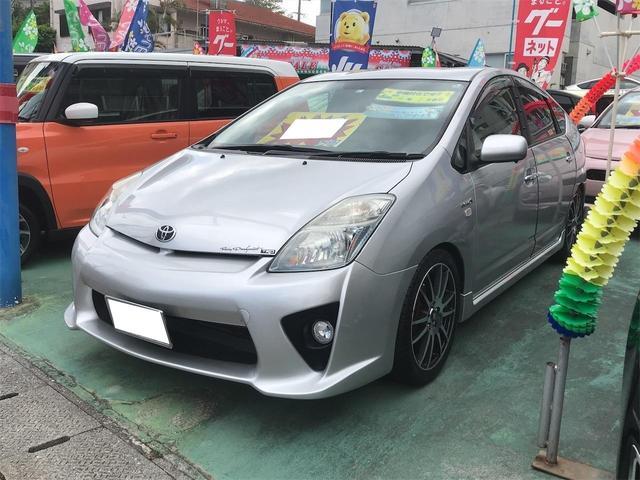 沖縄県の中古車ならプリウス S 10thアニバーサリーエディション ナビTV 社外アルミ
