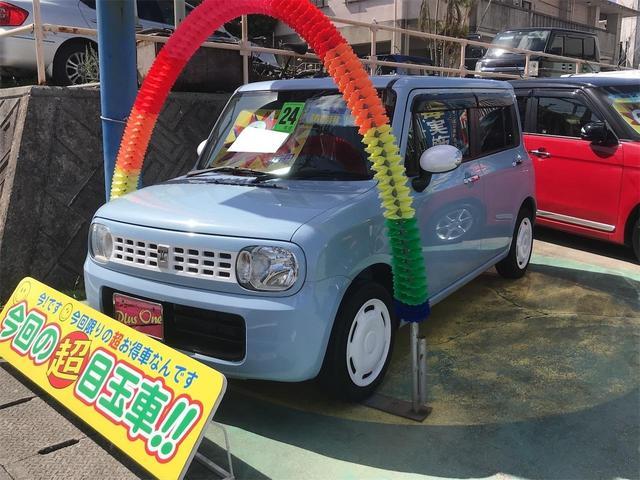 沖縄県の中古車ならアルトラパン 10thアニバーサリーリミテッド スマートキー CD ベンチシート ABS フルオートエアコン ETC