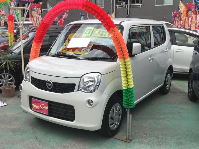 沖縄県の中古車ならモコ S スマートキー ベンチシート CD 盗難防止装置 アイドリングストップ