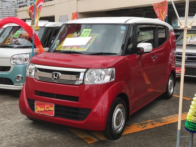 沖縄県の中古車ならN-BOXスラッシュ X スマートキー ベンチシート ナビTV DVD視聴可 バックモニター アイドリングストップ ETC クルーズコントロール 緊急ブレーキサポートシステム ツートンカラー