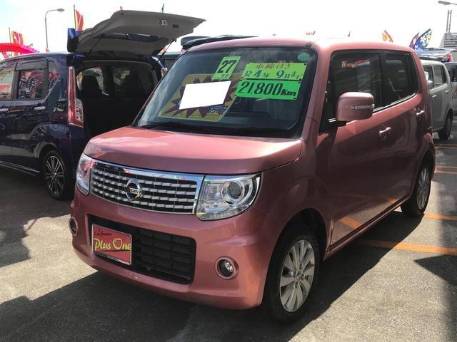 沖縄の中古車 日産 モコ 車両価格 82万円 リ済別 2015(平成27)年 2.2万km ピンクM