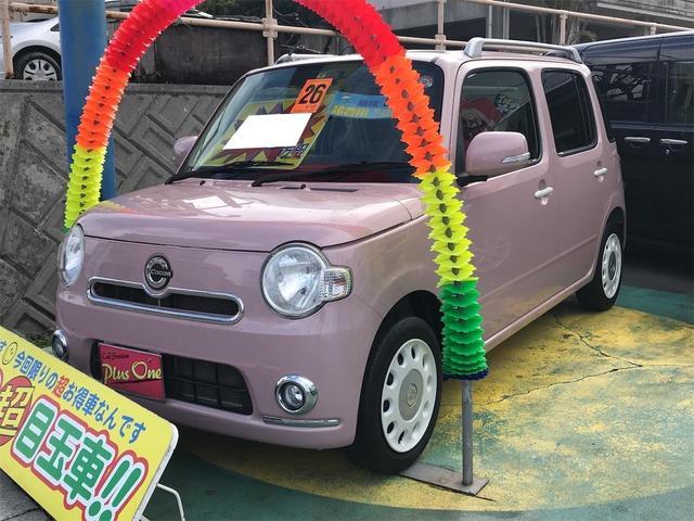 沖縄県の中古車ならミラココア ココアプラスXスペシャルコーデ スマートキー CD AUX アイドリングストップ ベンチシート