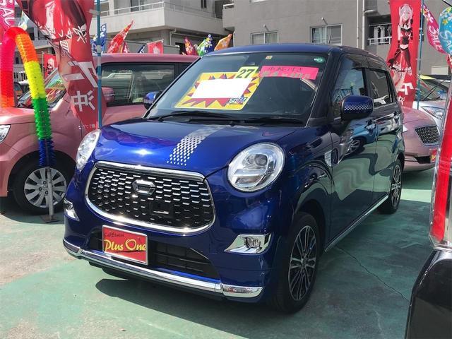 沖縄の中古車 ダイハツ キャスト 車両価格 95万円 リ済別 2015(平成27)年 6.6万km ブルーM