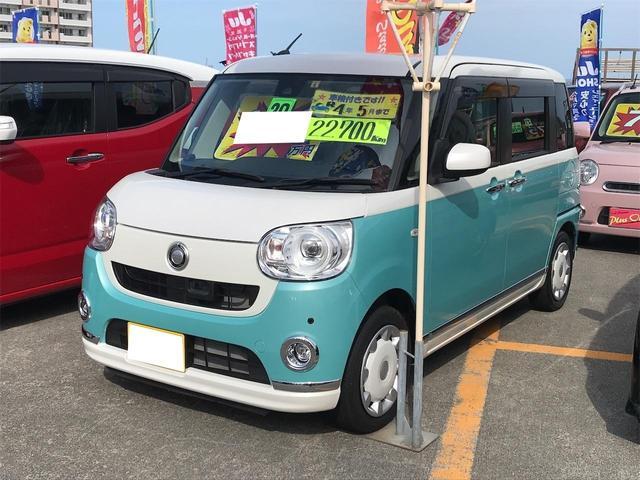 沖縄の中古車 ダイハツ ムーヴキャンバス 車両価格 122万円 リ済別 2017(平成29)年 2.3万km ホワイトII