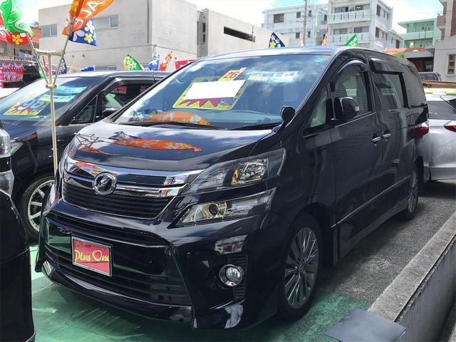 沖縄県の中古車ならヴェルファイア 2.4Z ゴールデンアイズII スマートキー ナビTV バックモニター 後席フリップダウンモニター 両側パワースライドドア クルーズコントロール Wエアコン 三列シート7人乗り