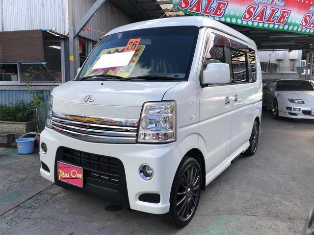 沖縄県の中古車ならNV100クリッパーリオ G キーレス ナビTV Bluetooth機能 両側パワースライドドア オートステップ 社外16インチアルミ ハイルーフ ターボ車 HIDライト ETC