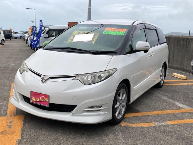 沖縄県の中古車ならエスティマ 2.4アエラス Gエディション スマートキー ナビTV DVD再生 バックモニター 後席フリップダウンモニター 両側パワースライドドア 三列シート7人乗り ウォークスルー
