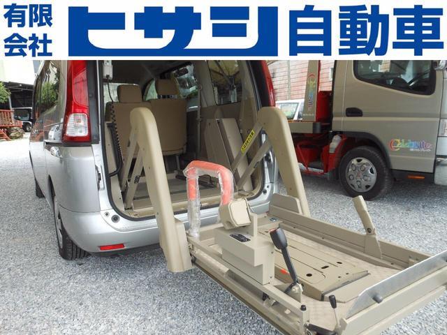 沖縄県名護市の中古車ならセレナ チェアキャブ 電動リフト 車いす移動車 6人乗り