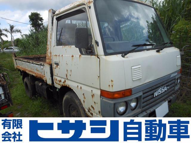 沖縄の中古車 日産 アトラストラック 車両価格 15万円 リ済込 1986(昭和61)年 2.6万km ホワイト