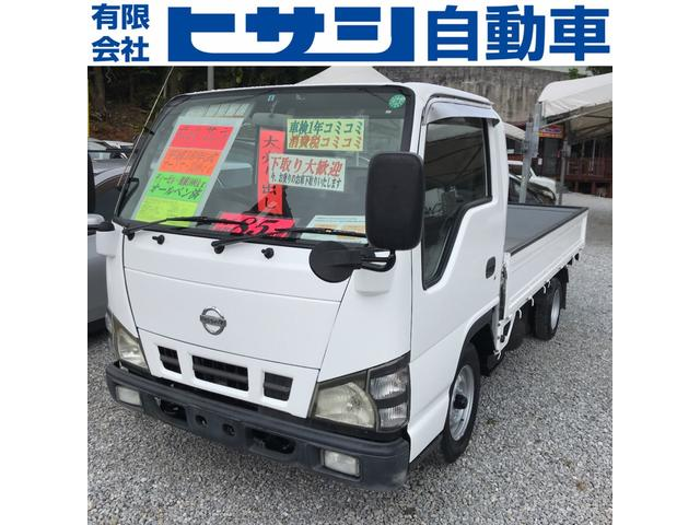 沖縄の中古車 日産 アトラストラック 車両価格 63万円 リ済込 2004(平成16)年 30.5万km ホワイト