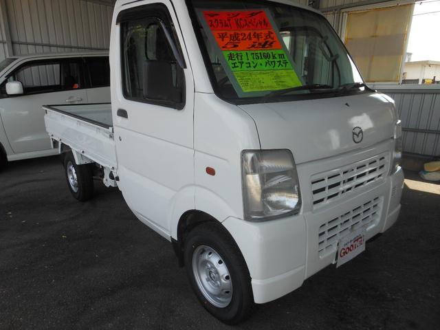 マツダ KCスペシャル 5速 4WD タイヤ新品 本土中古車