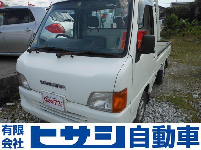 沖縄県の中古車ならサンバートラック 5速 4WD エアコン パワステ