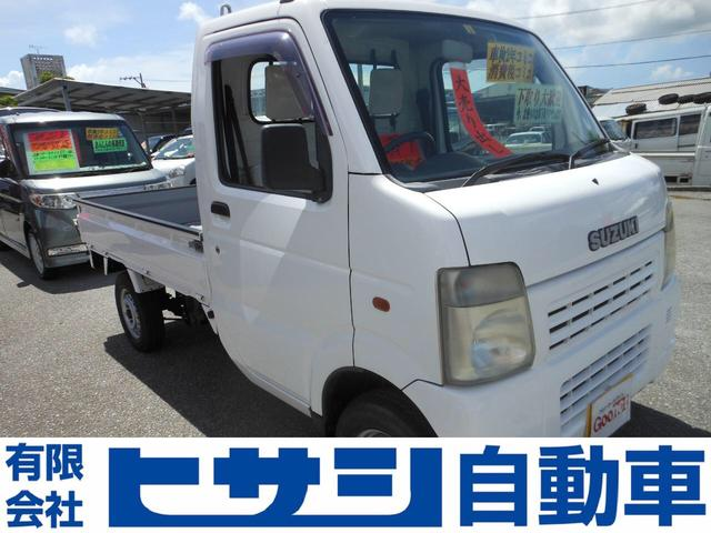 沖縄県の中古車ならキャリイトラック 5速 4WD エアコン パワステ オールペン済