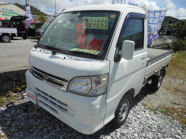 沖縄県の中古車ならハイゼットトラック エクストラ 5速 4WD エアコン パワステ