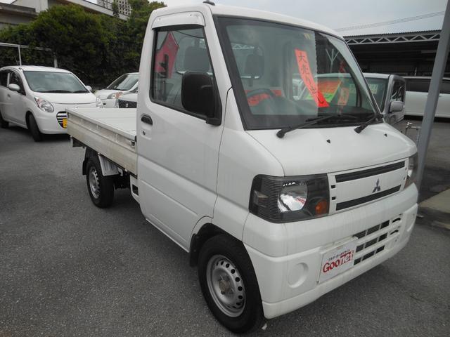 三菱 4WD 保冷車