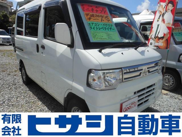 沖縄県の中古車ならミニキャブバン エアコン パワステ