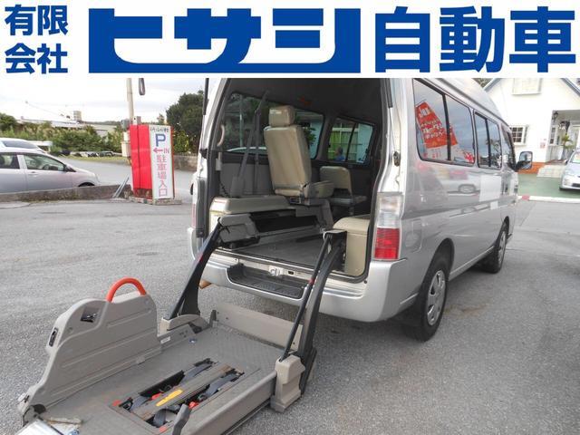 名護市 ヒサシ自動車 日産 キャラバンバス スーパーロングGX 車イス2台移動車 10人乗り シルバー メータ交換8.1万km 2009(平成21)年