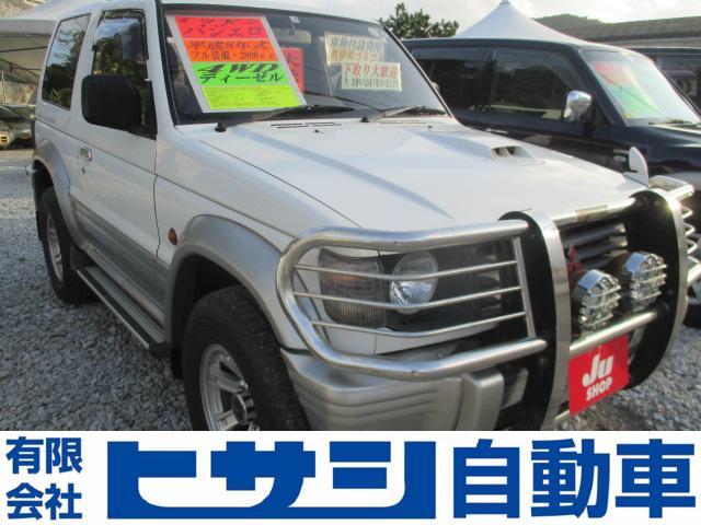 沖縄の中古車 三菱 パジェロ 車両価格 55万円 リ済込 1996(平成8)年 14.5万km ホワイトII