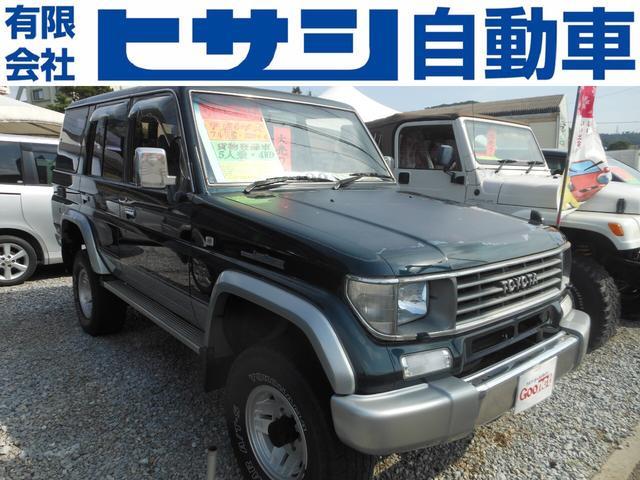 沖縄県の中古車ならランドクルーザープラド 4WD 外装現状 貨物登録