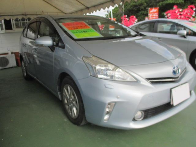 沖縄の中古車 トヨタ プリウスアルファ 車両価格 ASK リ済込 2011(平成23)年 8.3万km ライトブルー