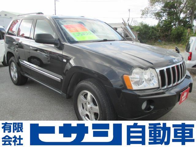 沖縄県の中古車ならジープ・グランドチェロキー リミテッド 4WD