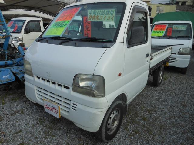 沖縄県の中古車ならキャリイトラック 2WD オートマ