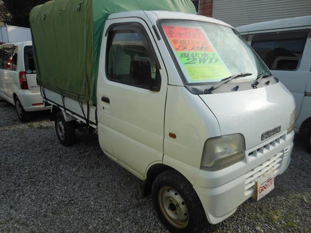 沖縄県那覇市の中古車ならキャリイトラック 幌 5速 2WD
