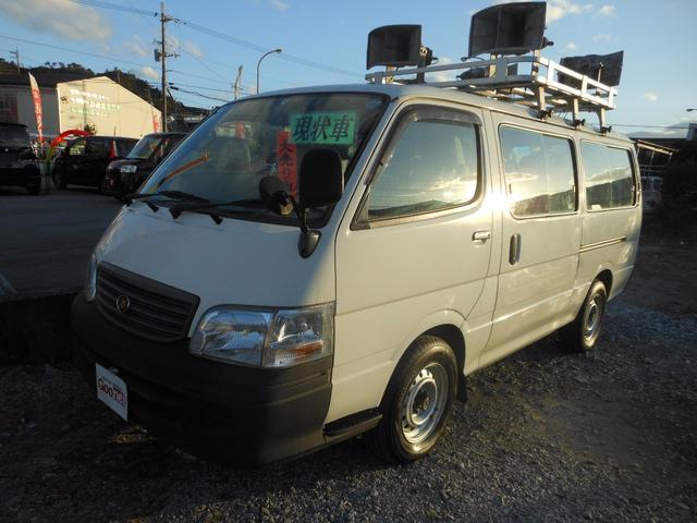 沖縄県の中古車ならハイエースワゴン デラックス ロング 10人乗りディーゼル 現状車